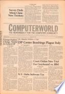 1977年8月29日
