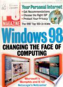 1997年9月9日
