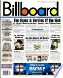 1999年11月6日