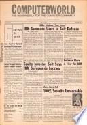 1973年5月16日