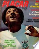 1971年11月5日