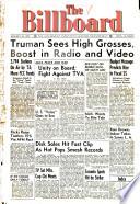 1952年1月26日