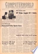 1975年12月3日