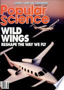 1990年2月