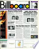 1997年5月24日