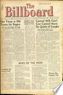 1956年5月5日
