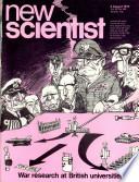 1974年8月8日