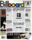 1998年2月7日