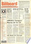 1963年3月30日