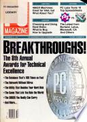 1991年12月31日