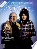 1982年2月1日