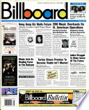 1997年6月7日