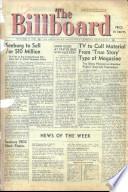 1956年11月17日