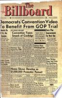 1952年7月19日