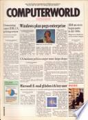 1992年3月2日