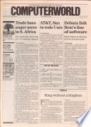 1985年9月9日