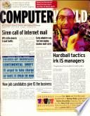 1997年8月25日