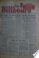 1956年6月23日