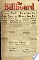 1951年7月21日