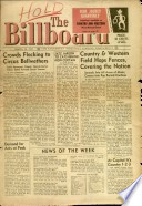 1957年3月23日