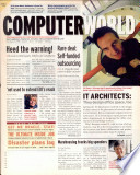 1998年2月23日