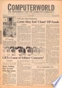1977年8月1日