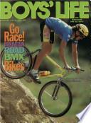 1992年8月