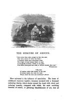 262 ページ