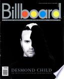 1999年11月27日