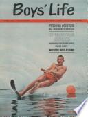 1965年8月