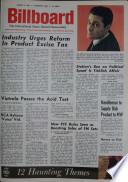 1964年8月8日