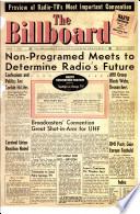 1952年4月5日