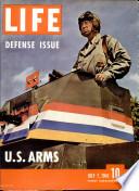 1941年7月7日