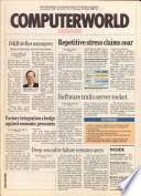 1990年11月19日