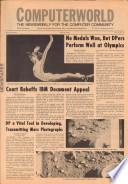 1976年7月26日