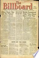 1956年12月1日