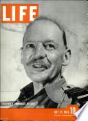 1941年7月21日