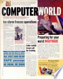1998年1月19日