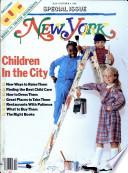 1982年10月4日