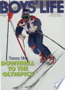 1991年1月