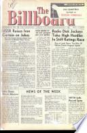 1956年9月29日
