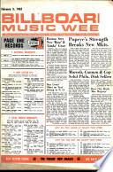 1962年2月3日