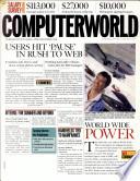 1999年9月6日