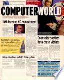 1997年7月21日