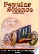 1926年8月