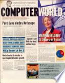 1997年12月8日