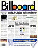 1999年12月11日