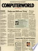 1990年3月12日