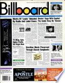 1998年1月31日