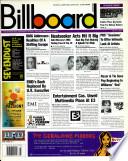 1997年7月5日